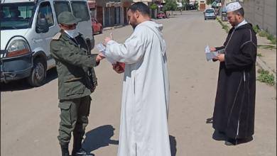 Photo of حرب كورونا: السلطات تواصل فرض حالة الطوارئ و الرعاع يتحدون القرارات