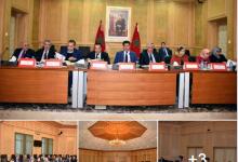 Photo of مجلس جهة الشرق يصادق على إحداث خمس مستشفيات و  إقرار مناصب الشغل