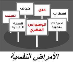 Photo of حرب كورونا: 5 إرشادات مهمة توصي بها منظمة الصحة العالمية أثناء الحجر الصحي لمواجهة المضاعفات النفسية