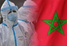 Photo of حرب كورونا: الفيروس الجائح يحصد 11 وفاة في يوم واحد و  ظهور مراكش كبؤرة جديدة للوباء