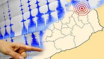 Photo of الأرض تهتز  بأعالي فكيك و زلزال بقوة 3،2 يزرع الرعب في الأهالي