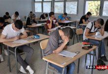 Photo of حصاد كورونا:وزارة التعليم تشرع في التحضير للامتحانات
