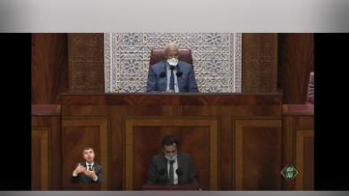 Photo of حرب كورونا: وزير المالية يكشف عن 32 مليار درهم بصندوق الجائحة