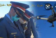 Photo of الدرك الملكي يستعين بطائرة درون لتوقيف اخطرمروج للمخدرات بين تازة وفاس