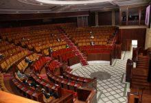 Photo of شفافية الميزانية و رقابة البرلمان تضع المغرب في مؤش 26 عالميا