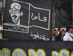 Photo of حرب كرونا:لماذا تخلى عمدة فاس على ساكنة المدينة في عز أزمة كورونا و الفياضانات؟؟