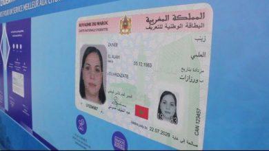 Photo of المديرية العام للأمن الوطني تفتح المجال لإصدار بطائق التعريف لتلاميذ الباكلوريا
