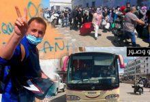 Photo of وفاة مغربية في مركز الإقامة المؤقتة بمليلية المحتلة و السلطات المغربية تبدأ عمليات الإجلاء