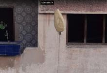 Photo of البنيات التحتية لمدينة فاس تتهالك و تتعرض للدمار الشامل و العمدة الازمي يترافع في مزايدات سياسية