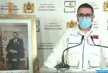 Photo of حصاد كورونا: النقاط الرئيسية في الإحاطة الإعلامية لوزارة الصحة حول الوضع اليومي لكوفيد-19