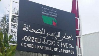 Photo of المجلس الوطني للصحافة و بشراكة مع وزارة الصحة ينظمان حملة الكشف على فيروس كورونا