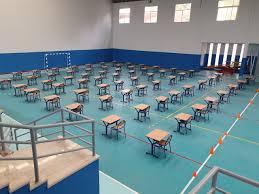 Photo of وزارة التعليم تصدر تعليمات إجتياز الباكلوريا في زمن جائحة فيروس كروونا
