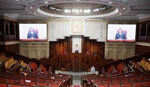 Photo of مجلس النواب يخصص جلسة عامة لمناقشة الخطة الحكومية لرفع حالة الطوارئ