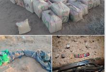 Photo of الأجهزة الأمنية تسقط شبكة  تنشط في الاتجار الدولي في المخدرات