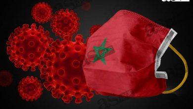 Photo of فيروس كورونا يواصل اجتياح المغرب و يضرب جهة بني ملال