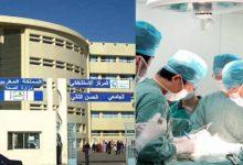 Photo of استنفار بالمستشفى الجامعي الحسن الثاني بسبب إصابات الأطر الطبية بفيروس كروونا