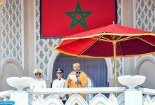 Photo of بلاغ لوزارة القصور الملكية و التشريفات و الاوسمة