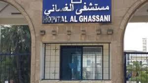 Photo of مستشفى الغساني ينفض غبار التهميش و يجري عملية جراحية دقيقة بمصلحة القلب و  الشرايين