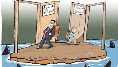 Photo of واقع الدخول السياسي و تراجع الاحزاب في زم كورونا و مأزق الانتخابات المقبلة
