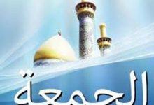 Photo of المساجد تفتح أبوابها لعودة صلاة الجمعة بعد أكثر من 7 أشهر من الإغلاق القهري لفاشية كورونا