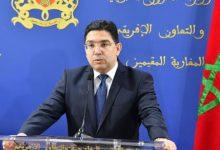 Photo of المغرب يقاطع اجتماعات اتحاد المغرب العربي المشلول بسبب إزدواجية الخطاب