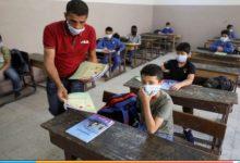 Photo of فيروس كورونا يلغي إمتحانات الابتدائي و الاعدادي ثانوي