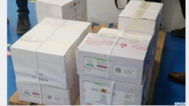 Photo of وزارة الصحة تستعد لتعميم لقاح فيروس كورونا