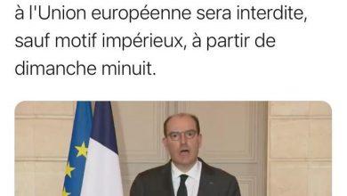 Photo of فرنسا تغلق حدودها في وجه دول خارج الاتحاد الاوروبي