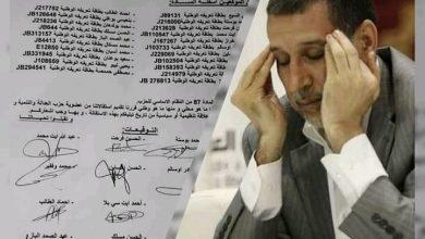 """Photo of حزب العدالة و التنمية على صفيح ساخن ونزيف الاستقالات يهدد """"البيجيدين"""""""