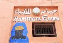 "Photo of ساكنة فاس تطالب السلطات بفتح ""الحمامات"" التقليدية و التخفيف من الإجراءات الاحترازية"