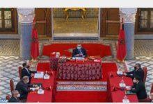 Photo of جلالة الملك محمد السادس يترأس  تعيينات جديدة في مناصب سامية