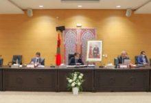 Photo of لجنة الاستثمارات تصادق على34 مشروعا