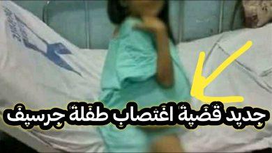 """Photo of """"الطفلة الحامل"""" بمدينة جرسيف تهز الرأي العام الوطني"""