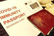 Photo of منظمة الصحة العالمية ترفض جواز كورونا