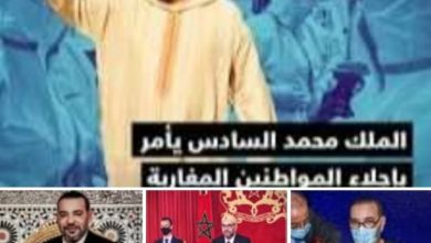 Photo of اشادة دولية بجهود جلالة الملك محمد السادس لمواجهة تحديات فاشية فيروس كورونا