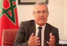 Photo of الوزير بنعبدالقادر يبرز التحول الرقمي لمنظومة العدالة و تعزيز الشفافية