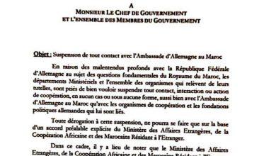 Photo of عاجل :المغرب يعلق جميع اليات التواصل مع سفارة ألمانيا