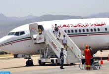 Photo of المغرب يغلق مجاله الجوي في وجه فرنسا و إسبانيا
