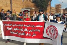 Photo of الاساتذة حاملي الشهادات يتوعدون امزازي باضرابات متتالية