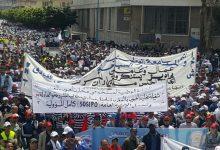 Photo of كورونا تمنع احتفالات عيد العمال