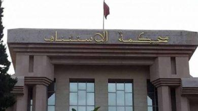 Photo of التحقيق مع مبحوث عنه وزع اتهامات كيدية على جهاز القضاء و الدرك