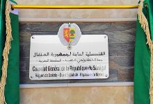Photo of جمهورية السينغال تفتح قنصلية بقلب الصحراء المغربية