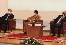 Photo of رئيس المجلس الاعلى يبرز نجاعة التقاضي عن بعد