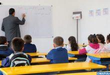 Photo of بلاغات مفبركة عن توقيف الدراسة ووزارة التعليم تنفي