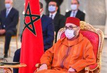 Photo of جلالة الملك يترأس حفل اطلاق تنزيل مشروع الحماية الاجتماعية