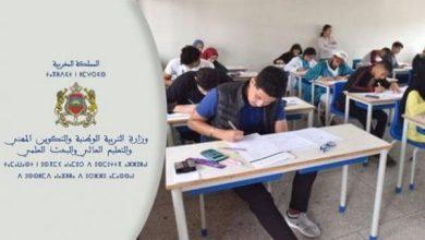 Photo of هذه مواعيد امتحانات الثانوي و الاعدادي و الابتدائي