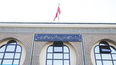 Photo of الاوقاف تمنع إقامة صلاة عيد الفطر تخوفا من انتشار فيروس كورونا