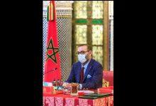 Photo of جلالة الملك يترأس المجلس الوزاري بفاس