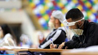 Photo of إمتحانات الباكلوريا من8الى 12 يونيو