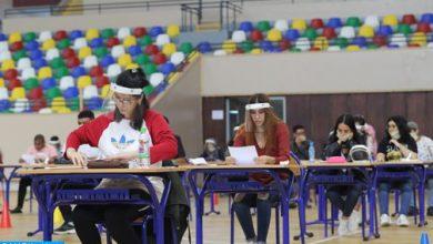 Photo of وزارة التعليم تفرج عن نتائج الباكلوريا و نسبة النجاح تفوق 68  في المائة